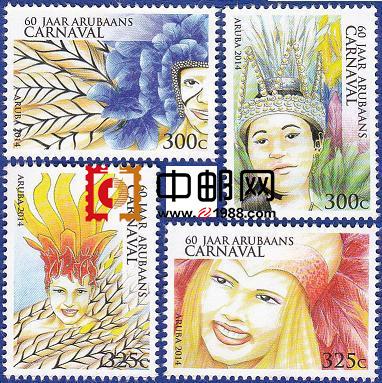 阿鲁巴发行阿鲁巴狂欢节60周年邮票图片