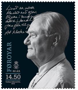 丹麦与法罗群岛,格林兰联合发行邮票
