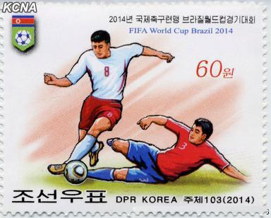 朝鲜发行巴西世界杯纪念邮票