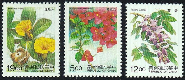 邮票_花卉邮票-藤本花