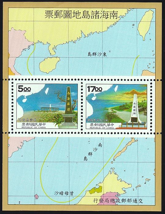 目前东沙群岛在台湾控制下