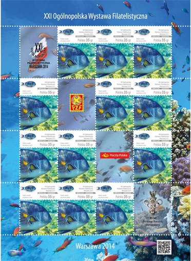 波兰发行全国邮展邮票