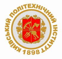 乌克兰1998年发行基辅技术大学建校百年纪念