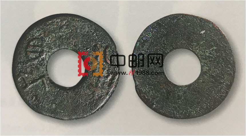 """战国秦早期大篆""""半圜""""圜钱,直径29mm,极罕"""