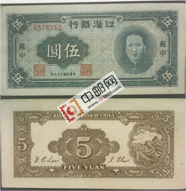 江淮银行:5元