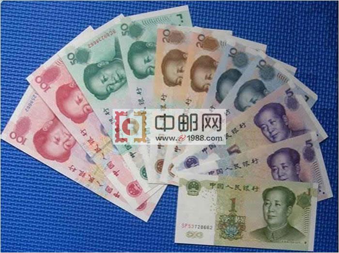 目前正在流通的第五套人民币大全11枚