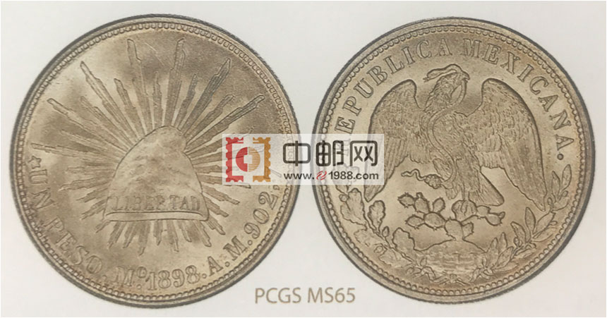 墨西哥银圆:鹰洋;英洋