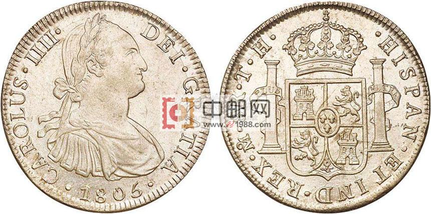 西班牙银圆:本洋,双柱银圆