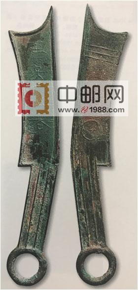 """齐国""""安阳之法化""""五字刀"""