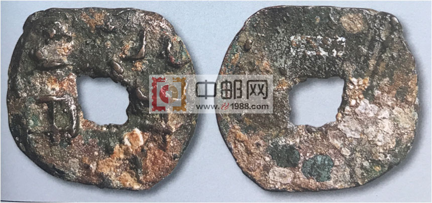 战国半两,先秦半两,直径40mm,重25.6克