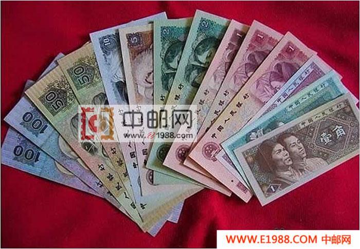 目前已经基本退市的第四套人民币大全套14枚