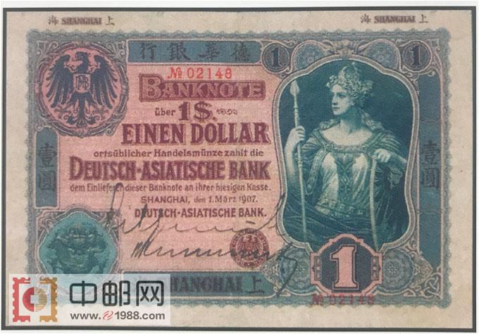 德华银行:1元
