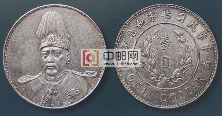 袁世凯像共和纪念壹圆银币,1914年天津造币厂铸造