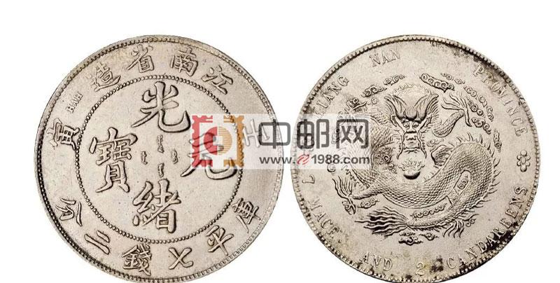 江南壬寅光绪元宝:通货品相3500元左右。