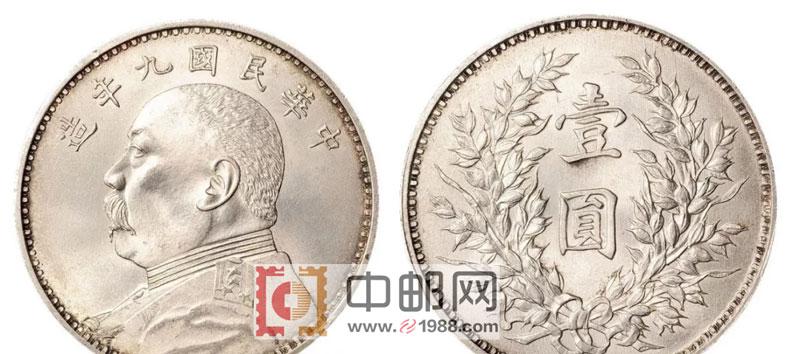 袁大头九年精发版:通货品相1000到1200元左右。