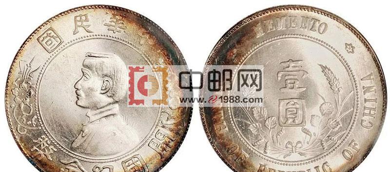 孙中山开国纪念币,俗称孙小头:通货品相600-800元左右。
