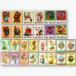 台湾吉祥大全套邮票(共7组28枚)