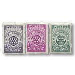 扶轮国际50周年邮票 (韩国,亚洲)