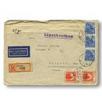 《建设罗斯托克海港》邮票竖双连加贴《努力完成五年计划》邮票3枚 寄美国航空挂号实寄封 1枚 (民主德国,欧洲)