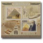 世界八大奇迹——金字塔小全张FW (尼日尔,非洲)