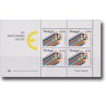 欧洲经济共同体25周年邮票小全张 (葡萄牙,欧洲)
