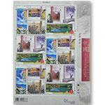 香港世界遗产(小版票)