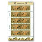 专344 丽人行古画邮票(小版票)(1995年)