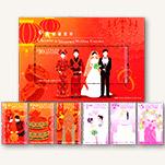 HK0870 香港中西婚嫁习俗 邮票+小全张(2013年)