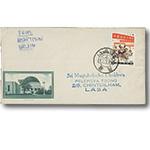 1965年纪110《万隆会议十周年》(2-2)邮票西藏实寄封