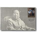 1993-17《毛泽东同志诞生一百周年》邮票湖南省韶山极限片