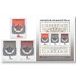 S1 邮票发行百年(邮票+小全张)(1984年)