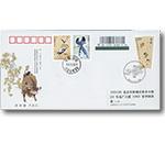2015-4 《二十四节气(一)》邮票总公司首日原地实寄封