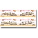 二战武器:装甲列车邮票