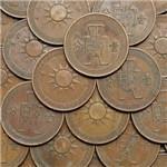 民国党徽一分美品铜圆