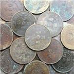 民国元年军政府造四川汉币五十文铜币