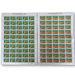澳门2015年抗日战争胜利70周年邮票(大版含50套票)