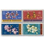 印度尼西亚1962年花卉特产兰花4全新 (亚洲)