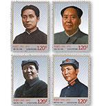 科特迪瓦2013年毛泽东诞辰120周年标准像邮票4全(非洲)