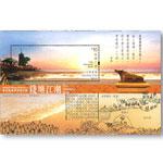 香港 神州风貌通用邮票小型张第四号:钱塘江潮(小型张)(2005年)