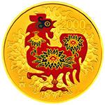 2017年丁酉(鸡)年150克圆形彩色金质纪念币