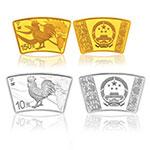 2017年丁酉(鸡)年扇形金银套币