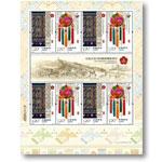 SL188 中国2016亚洲国际集邮展览小版票(2016年)