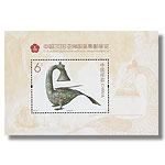 2016-33M 中国2016亚洲国际集邮展览(小型张)