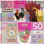 2017年版堪培拉鸡年生肖塑料钞(50)
