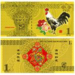 中国金币总公司 2017年丁酉年(鸡)年生肖贺岁纪念金钞(1克)