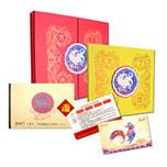 QTYC-92 《丁酉大吉》2017鸡年邮票珍藏纪念--北京市邮票公司