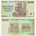 2008年版津巴布韦(500000)