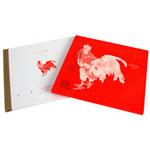 YC-170 《金鸡报晓-丁酉年》邮票珍藏册--中国集邮总公司