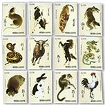 塞拉利昂 绘画十二生肖邮票(12枚全)动物 生肖 民俗 绘画
