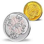 2017年吉祥文化(五福拱寿)圆形金银套币